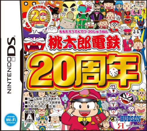 ボードゲームに鉄道の要素を盛り込んだシステムが人気を博した『桃鉄』は、シリーズ累計売上1,500万本を超える。第1作目『桃太郎電鉄』が1988年に登場して以来、携帯アプリ・ボードゲームも含め、39ものタイトルを展開してきた。画像は2008年発売の『桃太郎電鉄20周年』。