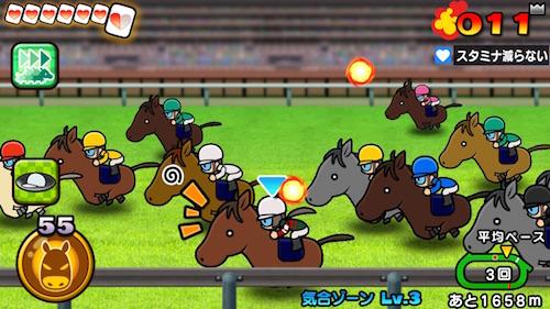 その場で『ソリティ馬』を薗部氏に見せるゲームフリークの面々。薗部氏はソリティアが得意で、「スパイダー」は勝率100%とのこと。 「なんでソリティアと組み合わせたの?」(薗部氏)「『ゴルフ』(※ ソリティアの一種で『ソリティ』馬に採用されている)の素早く判断する楽しさと、ソリティアの整頓欲求を満たす楽しさが競馬と合っている気がして……」(一之瀬氏)「……だいぶ強引じゃない(笑)?」(薗部氏)「まあ……競馬ゲームを作りたかったんです」(一之瀬氏)