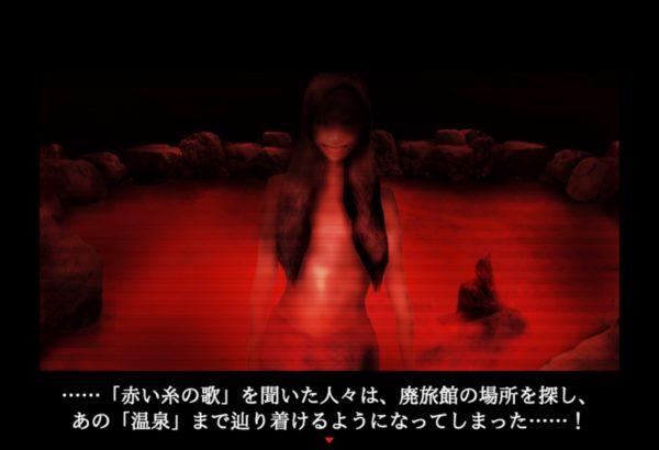 「赤い糸の歌」という動画によって人々を魅了している「人魚」