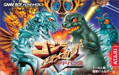 ゲームボーイアドバンス ●アタリジャパン ●対戦格闘