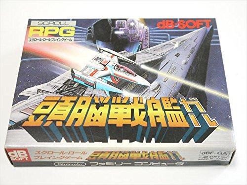 1985年発売の『頭脳戦艦ガル』。