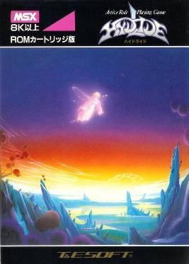 MSX版『ハイドライド』のパッケージ。(画像はWikipediaより)