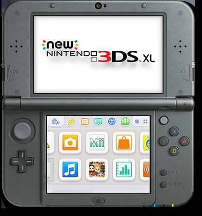 2011年に発売されたニンテンドー3DS。(画像は任天堂公式サイトより)