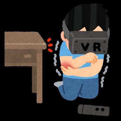 VRゲーム中に怪我をした人のイラスト。(画像はいらすとやより)