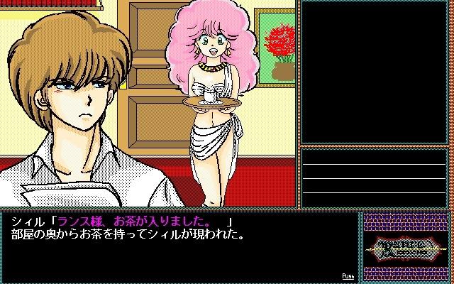 平成元年に始まり平成で終わった美少女ゲーム『ランス』シリーズを ...