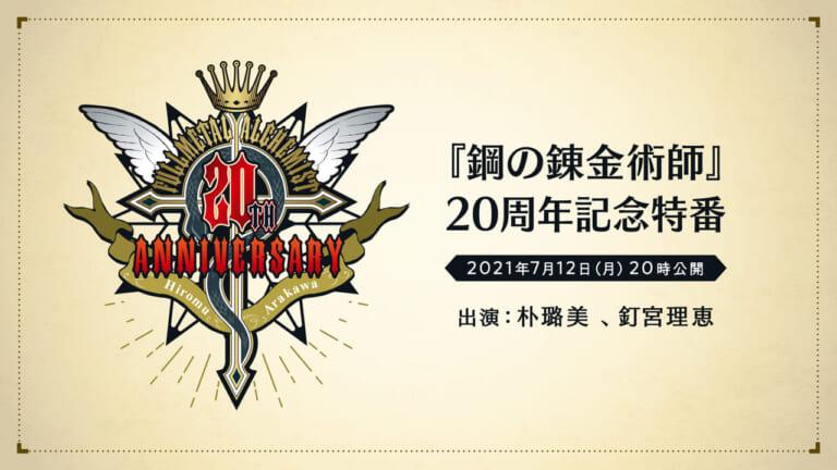 『オクトパストラベラー 大陸の覇者』の最新映像が公開、10月28
